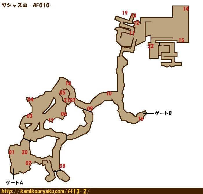 yashasu010.jpg