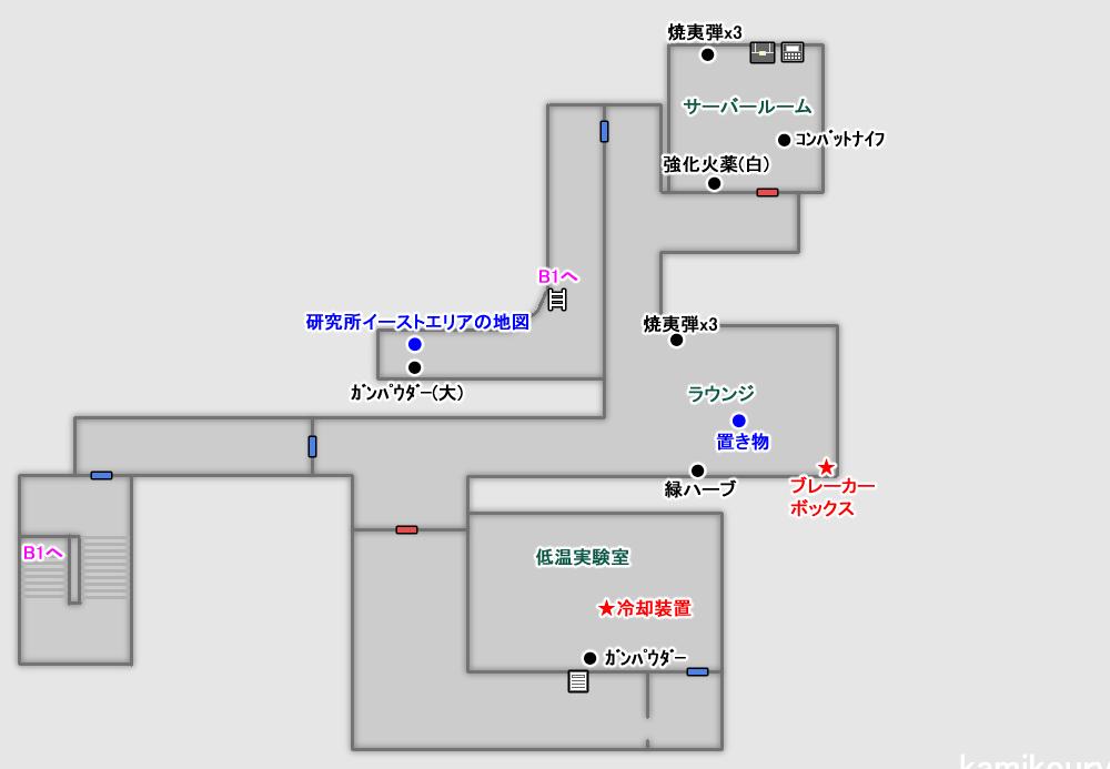 クレア編 研究所 攻略3