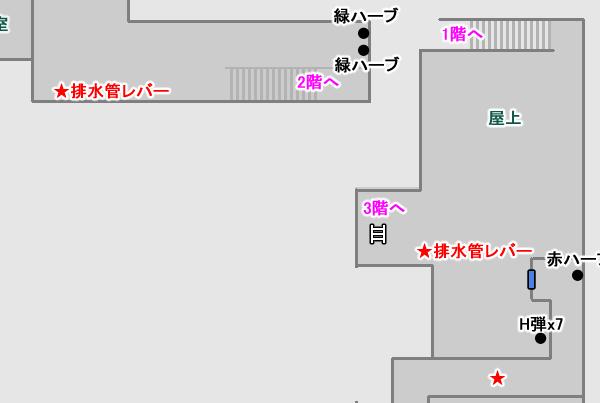 警察署(3) 攻略5