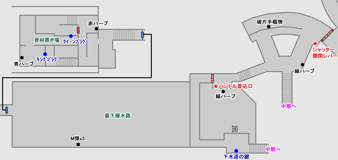 レオン編 下水道 攻略5