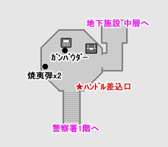 地下施設 攻略3