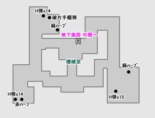 地下施設 攻略4