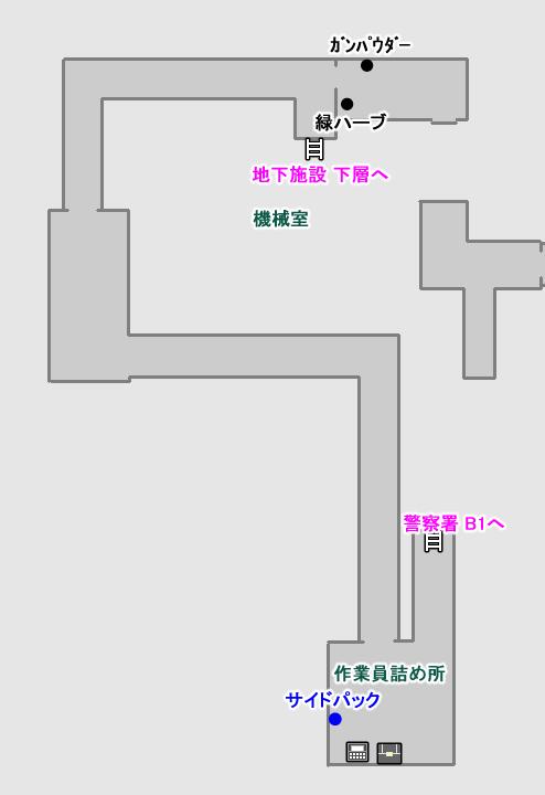 地下施設 攻略5