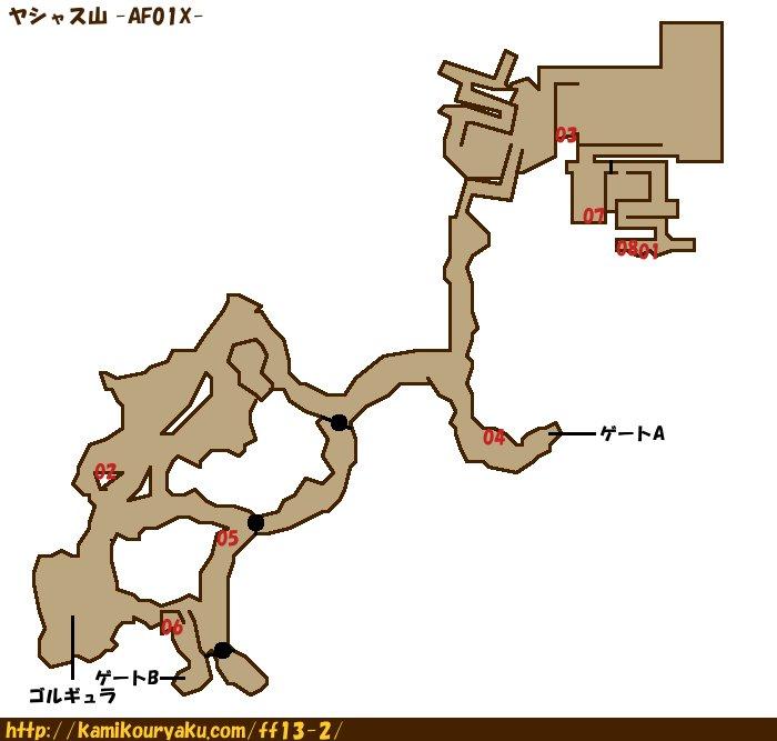 yashasu01x.jpg